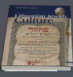 [Lithuanian Jewish Culture by Dovid Katz]